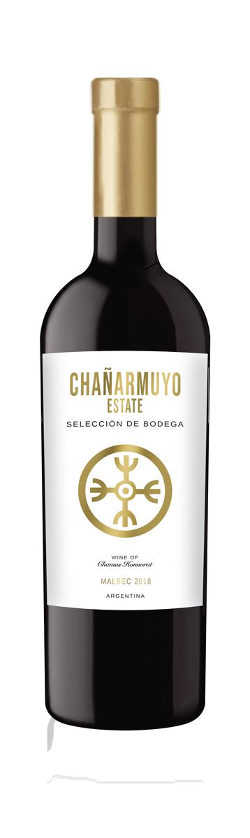 Chañarmuyo Roble Malbec 2014